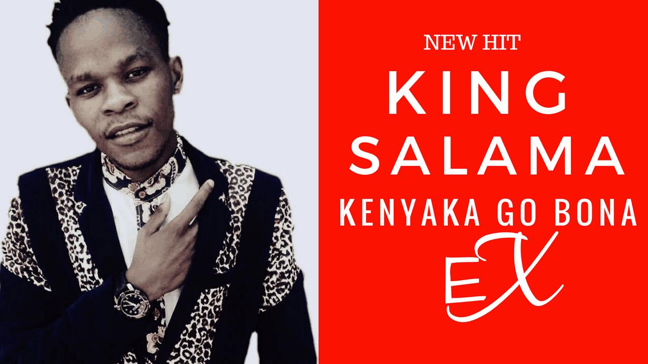 King Salama - ke nyaka go bona ex