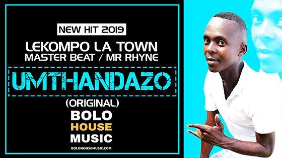 Lekompo La Town x Master Beat x Mr Rhyne - Umthandazo